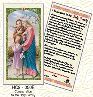 consecration to the holy family prayer cards