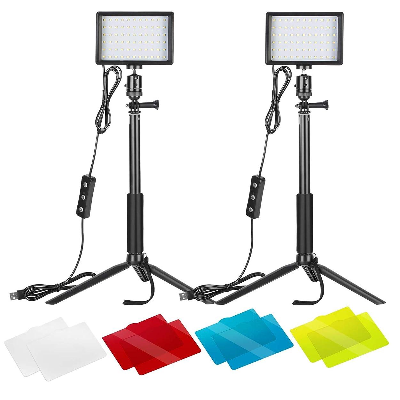 虚栄心以上それにもかかわらずNeewer 2パック調光可能な5600K USB LEDビデオライト 調節可能な三脚スタンド/カラーフィルター付き 卓上/ローアングル撮影、カラフルなLED照明、商品、肖像画、YouTubeビデオ写真撮影対応