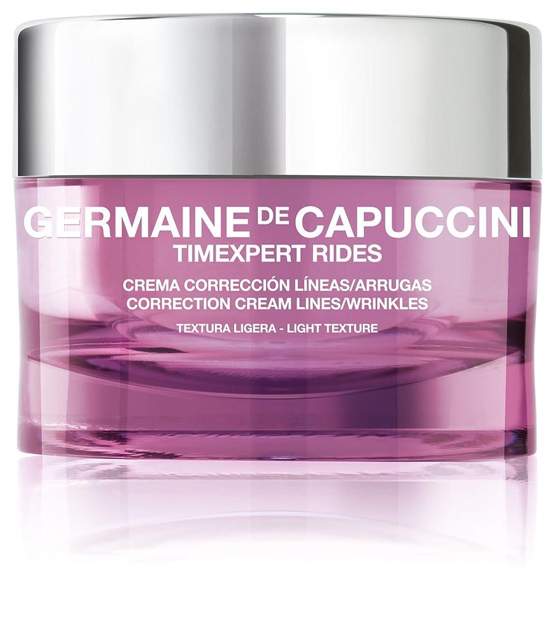 ジュラシックパーク消費する対称Germaine de Capuccini - ライン/しわクリーム50ミリリットル光テクスチャ補正 - 【並行輸入品】