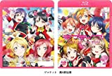 ラブライブ!The School Idol Movie[Blu-ray/ブルーレイ]