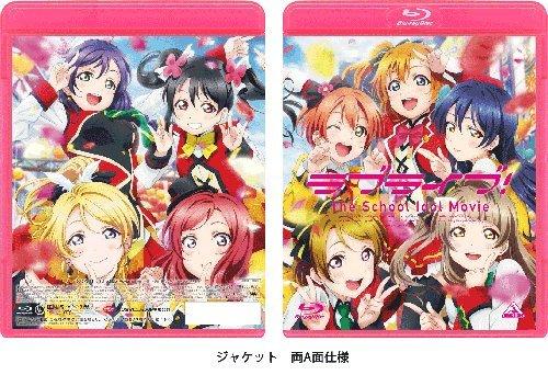 Yatate Hajime-Love LiveThe School Idol Movie [Edizione: Giappone] [Blu-Ray] [Import]