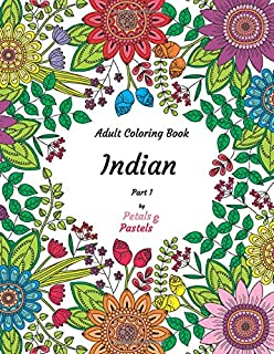 Adult Coloring Book - Indian - Part 1