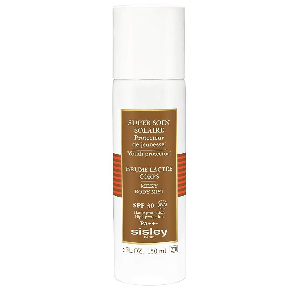 重要性チョコレート統合[Sisley ] シスレースーパーSoinのSolaireミルキーボディミストSpf30の150ミリリットル - Sisley Super Soin Solaire Milky Body Mist SPF30 150ml [並行輸入品]