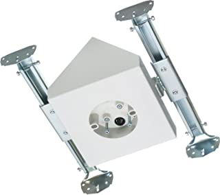 Arlington Industries FBX900 14.5 Cubic-inches Adjustable Fan and Fixture Mounting Box, 1-Pack