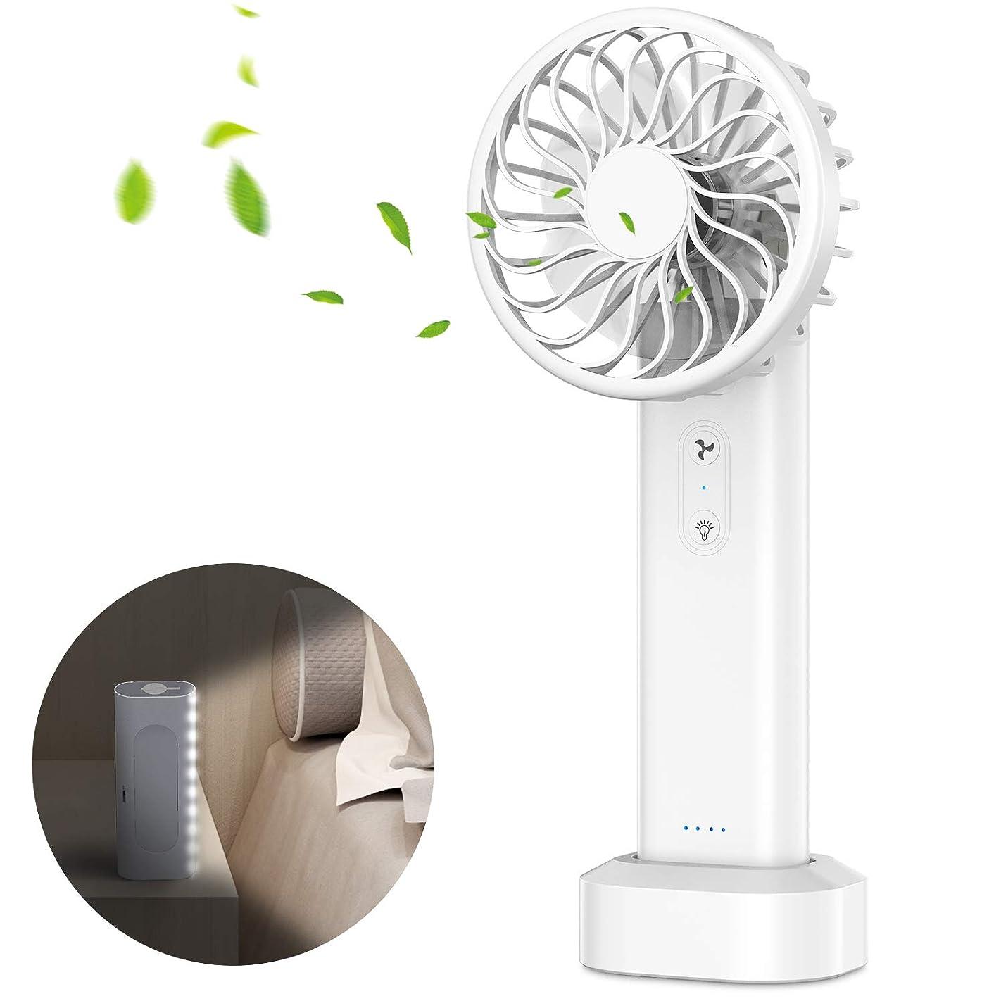 大ラッドヤードキップリング暫定Kitdine 扇風機 手持ち ハンディファン 携帯扇風機 ミニ扇風機 [超強い5in1機能]照明用LEDライト付き懐中電灯/キャンプライトとして使用可能 小型扇風機 usb ファン 充電式 真実の大容量バッテリー 4000mAh スマホを2回充電できる 大風量3段階調節 卓上扇風機 7枚羽根 超静音30dB以下 熱中症暑さ対策 部品取り外し可 持ち運び便利 オフィス アウトドア用 【PSE認証済】 (ホワイト)