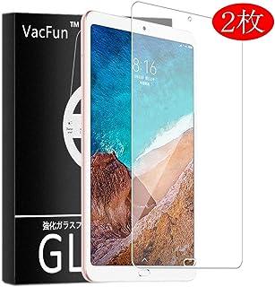 2枚 Vacfun Xiaomi Mi Pad 4 plus MIPAD4 plus ガラスフィルム 国産旭硝子採用 気泡無し 2.5D ラウンドエッジ 加工 反射 軽減 薄型 装着 簡単 強化ガラス 保護 フィルム 0.26mm 保護ガラス ガラス 9H 液晶保護フィルム プロテクター シート シール