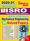 MECHNICAL ENGINEERING(2020-21 ISRO TECHNICAL ASSISTANT): 2020-21 ISRO TECHNICAL ASSISTANT (20200127 Book 573) (Hindi Edition)