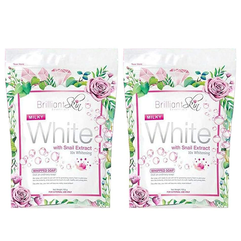 Brilliant Skin Essentials Milky White Whipped Soap with Snail Extract 10x Whitening (2-pack)
