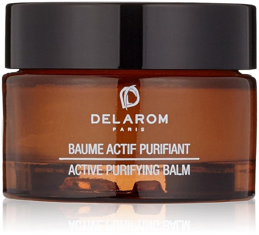 ホバー部分的に以来DELAROM Active Purifying Balm - For Normal to Combination Skin 30ml/1oz並行輸入品