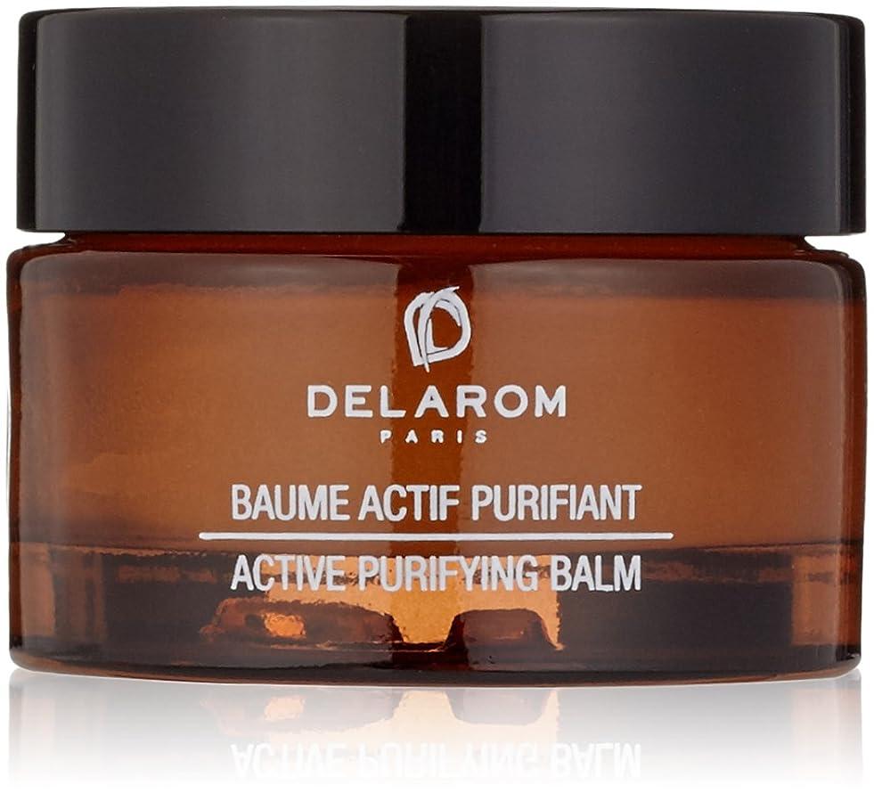 こする肺炎ユーザーDELAROM Active Purifying Balm - For Normal to Combination Skin 30ml/1oz並行輸入品