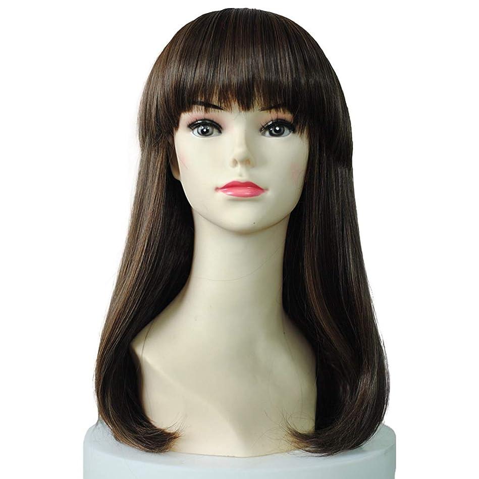 下線家ビュッフェ長い毛の化学繊維のかつら女性かわいい混色のかつら人形高温のシルクかつら (Color : Photo Color)