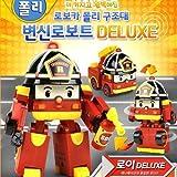 Robocar Poli Deluxe Transforming Robot Toy - Roi
