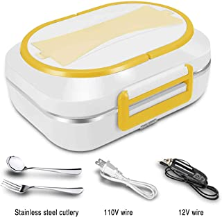 JMCQOO ElectricHeatingLunch Box, Portable Electric Bento Box 12V and 110V car and home Dual Use with Removable 304 Stainless Steel Food Warmer Heater/Bento Meal Heater(Yellow)
