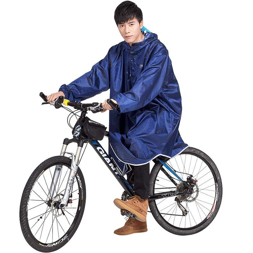 誰の松明人類サイクリングレインコート 防水レインジャケット、レインコートのフード付きポンチョスーツオートバイのレインコートパンツは、女性と男性のために働く野外活動の雨ポンチョの保護ギアを設定します レインコートマント (サイズ : XXXL)