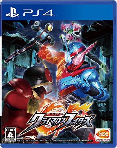 Bandai Namco Kamen Rider Climax Fighters Sony PS4 Playstation 4 Japanese Version RegionFree