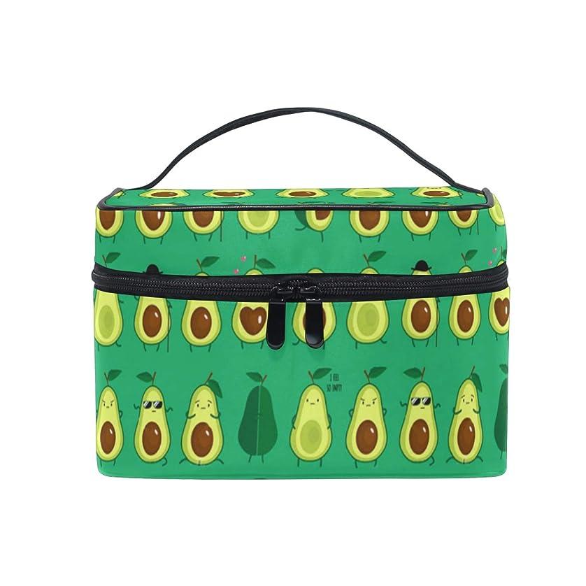 簡単な毛布震えメイクポーチ おもしろのアボカド 柄 化粧ポーチ 化粧箱 バニティポーチ コスメポーチ 化粧品 収納 雑貨 小物入れ 女性 超軽量 機能的 大容量