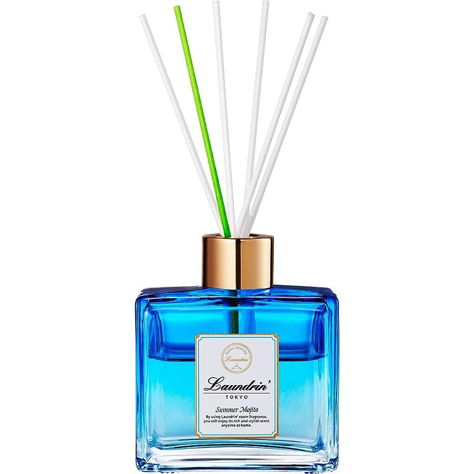 塊シンプルさとしてランドリン ルームディフューザー サマーモヒートの香り 80ml