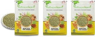IndianJadiBooti Saunf Patli Aniseed, 3 Packs of 900 Grams [31.74 Oz]
