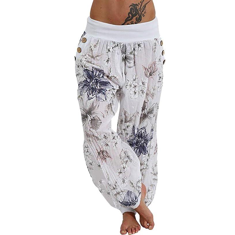 VEZAD Harem Pants for Women Casual Print Loose Pocket Button Harem Pants Wide Leg Pants