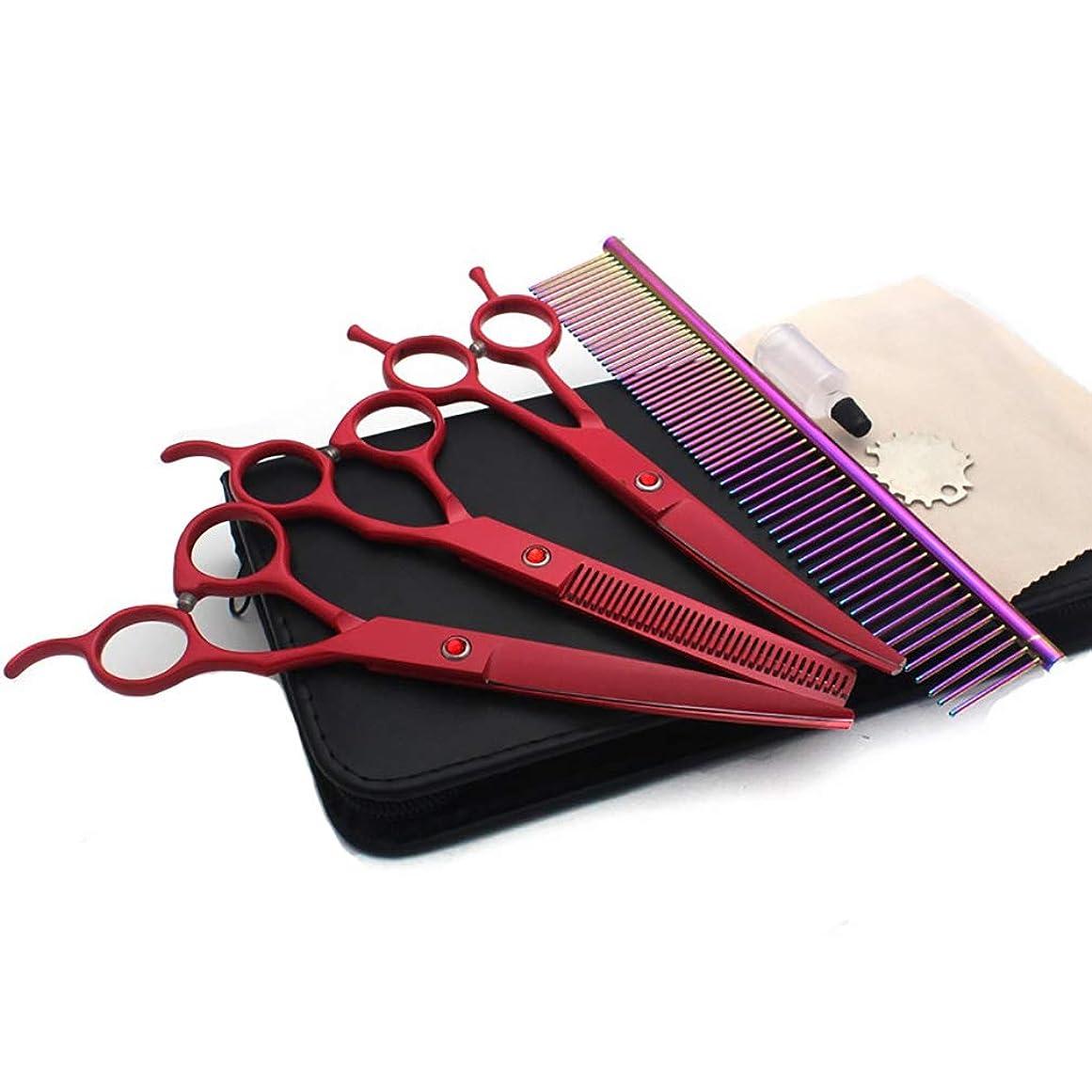神経曲がった学期7.0インチペット用ハサミ、プロ用ペット用ハサミ。 理髪店/ペットショップや個人的な使用に適しています
