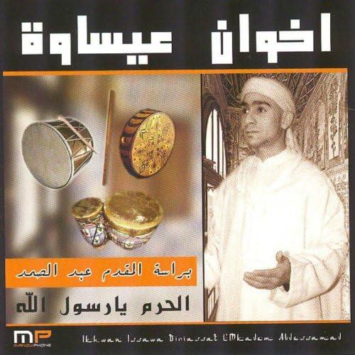 Ikhwane Issawa, L'mkadem Abdessamad