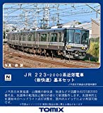 TOMIX Nゲージ 223-2000系近郊電車 新快速 基本セット 4両 98391 鉄道模型 電車