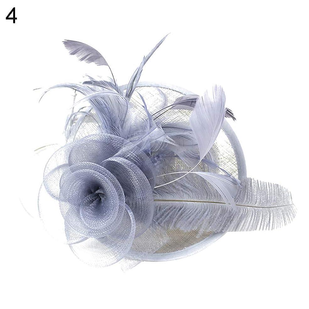 オセアニアスーパー入札GUANG-HOME 女性のベールフェザーメッシュネット魅惑的なヘアクリップ帽子結婚式パーティー帽子髪飾りエレガントな魅惑的なヘアクリップ帽子