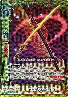 神バディファイト S-BT02 絶刀 神切KANESADA(ガチレア) 異次元の侵略者(ディメンジョン・デストロイヤー)   カタナW 絶刀/剣客/武器 アイテム