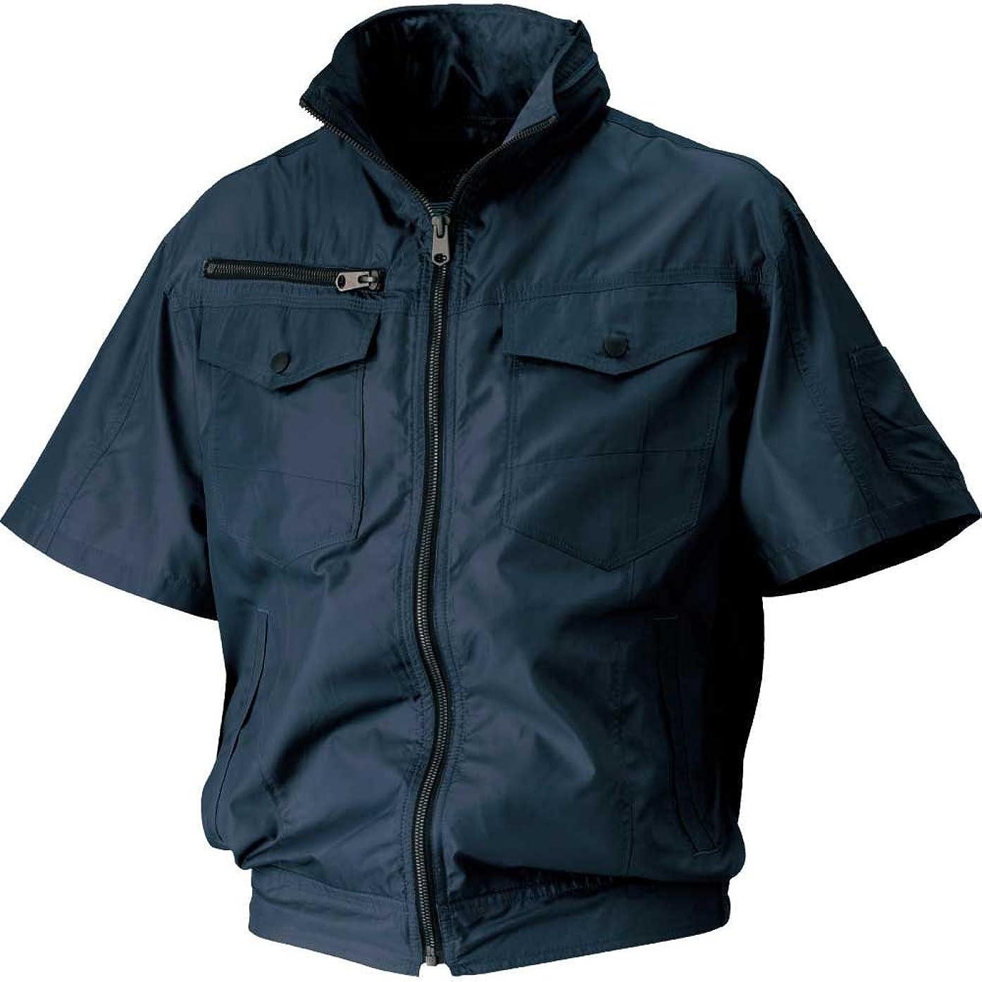 きれいに講師規制する空調服 シンメン S-AIR フ―ドイン半袖ジャケット(ファンなし) 05811