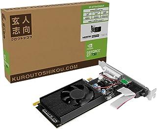 玄人志向 NVIDIA GeForce GT730 搭載 ロープロファイル対応 グラフィックボード DDR3 2GB GF-GT730-E2GB/LP