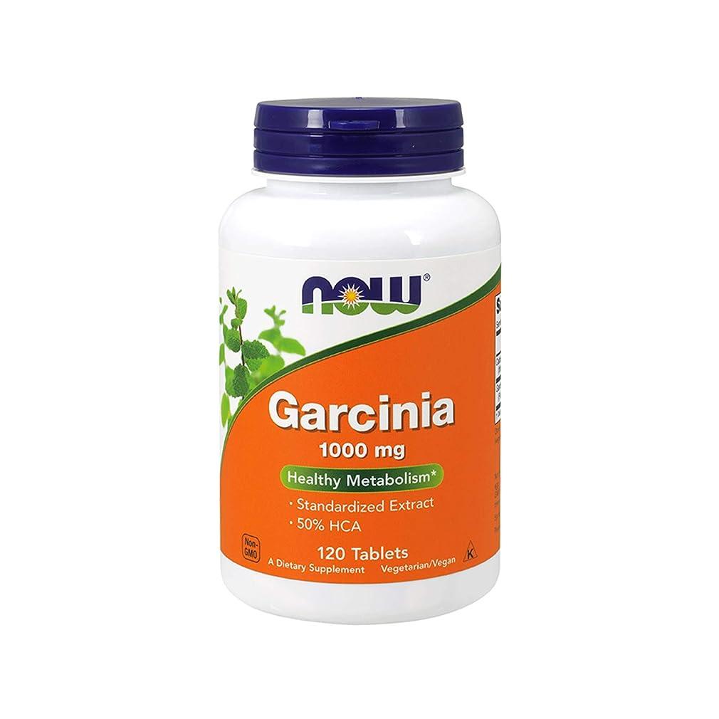 食事反逆ウェイトレス[海外直送品] ナウフーズ  - Garciniaの健康な新陳代謝 1000 mg。120錠剤