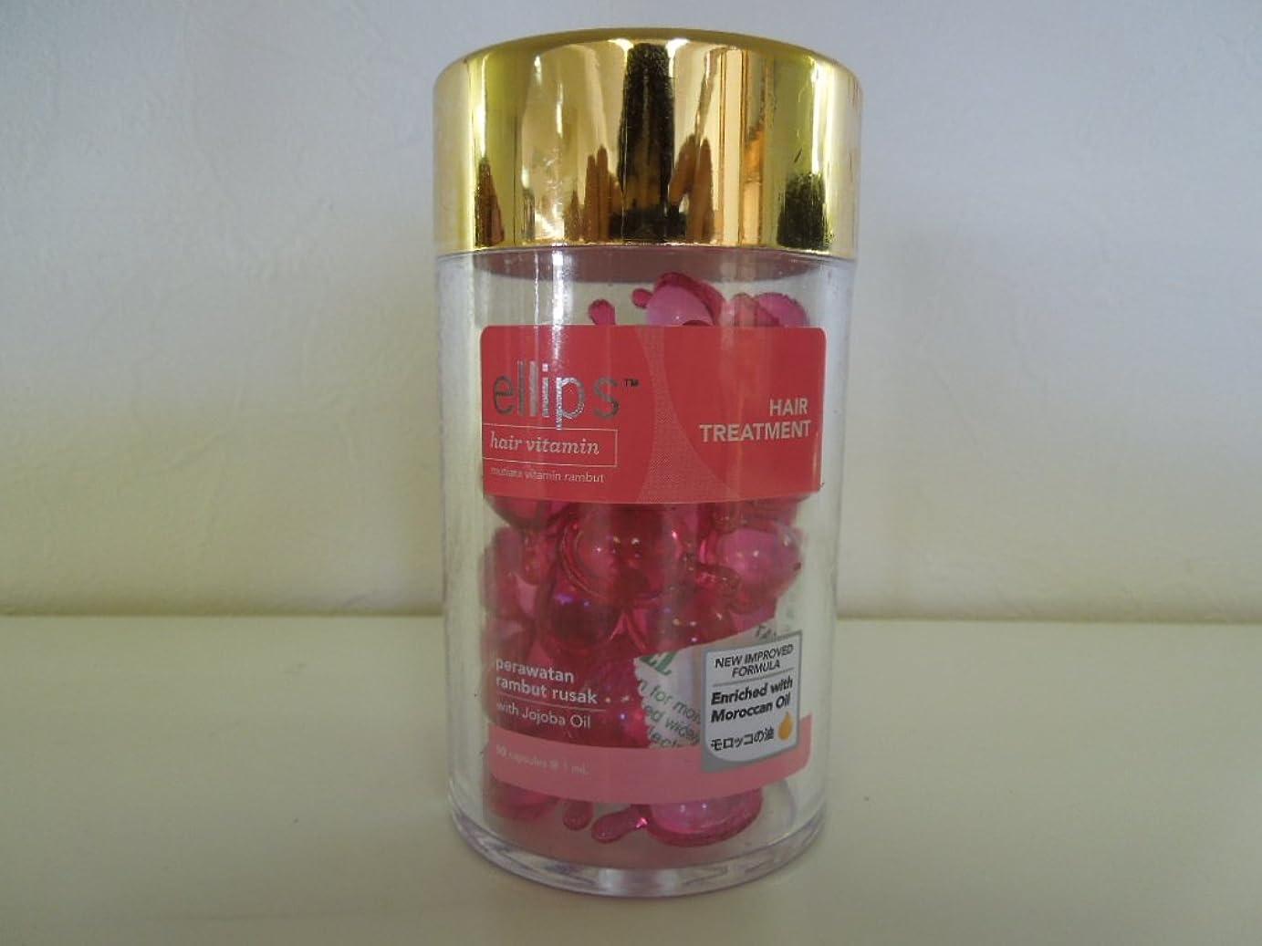 寸前電信ブランデーellips (エリプス) ヘアービタミン トリートメント 50粒入り ピンク ダメージヘア