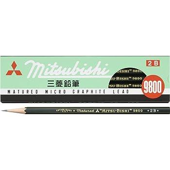 三菱鉛筆 鉛筆 9800 2B 1ダース K98002B