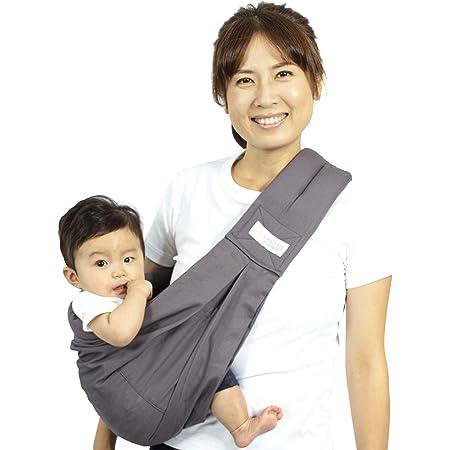 (ケラッタ) u-sling ベビースリング 新生児 成長に合わせて使える6WAY 抱っこひも 選べる8色 (グレー)
