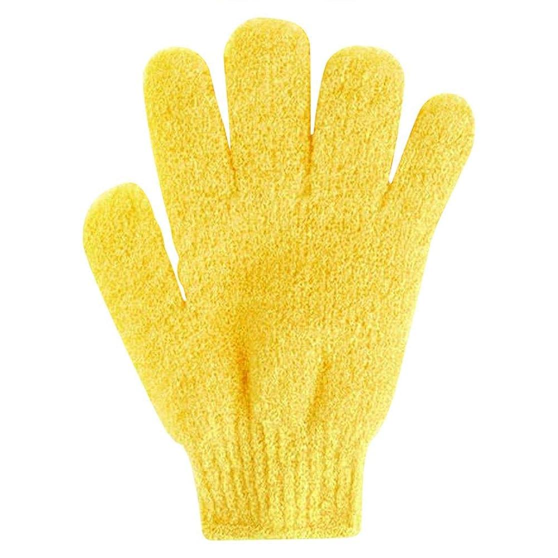 趣味上に尊敬RYOKOZASHI お風呂手袋 五本指 浴用手袋 角質除去 泡立ち 入浴用品 便利なループ付け 男女兼用 黄