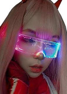 【ec-drive】7色 多彩な発光パターン LEDメガネ 光る LED メガネ コスプレ (デュアル点灯(ボタンで点灯方法切り替え可能モデル)(バッテリーつき))