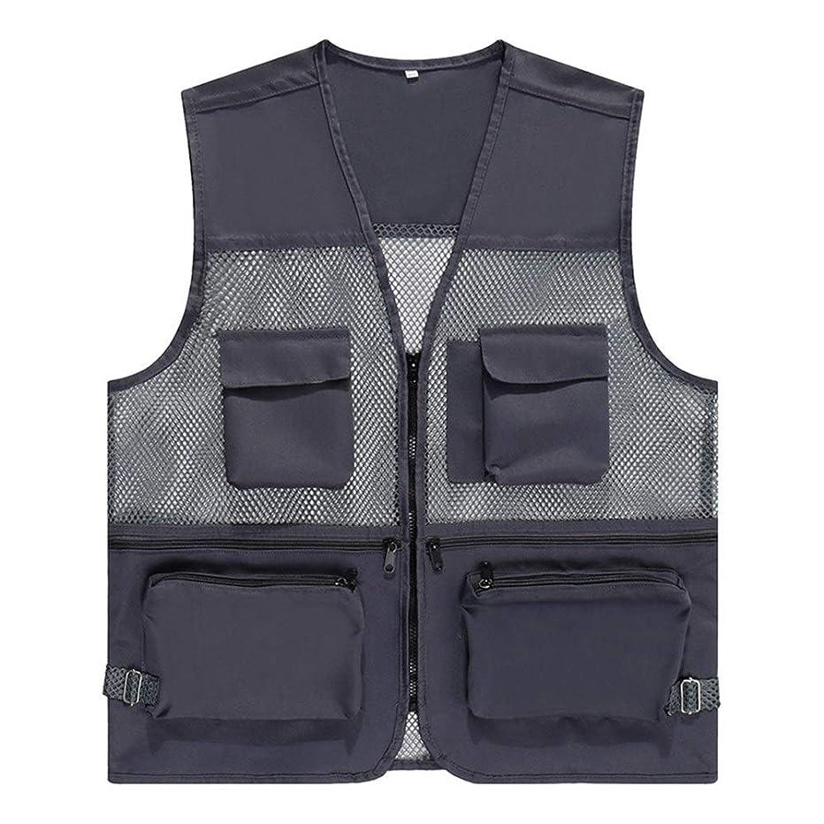 ドール同級生代理人LGQ-HW マルチポケットメッシュベスト、釣り用メンズ夏用通気性ジレ、キャンプ、ハイキング、アウトドアアクティビティ (Color : Gray, Size : L)