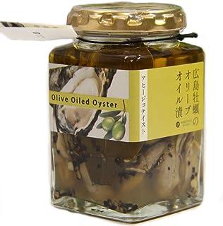 【広島牡蠣のオリーブオイル漬け】 アヒージョテイスト 170g 瓶入り 【丸福食品】