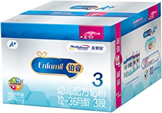美赞臣(Mead Johnson)铂睿系列 3段幼儿配方奶粉(12-36月龄) 850克 * 4 (整箱,荷兰原装进口)