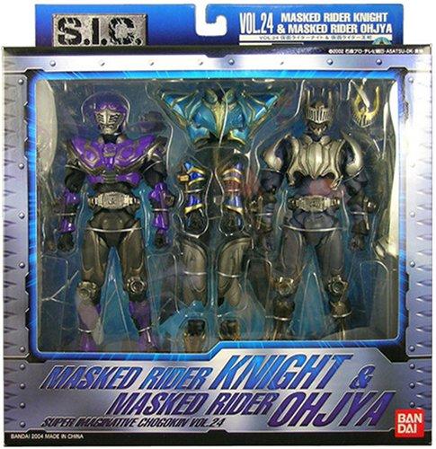 S.I.C. Vol. 24 Kamen Rider Knight & Oja