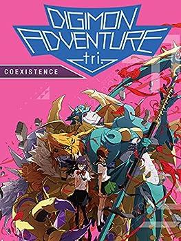 Digimon Adventure tri 5  Coexistence
