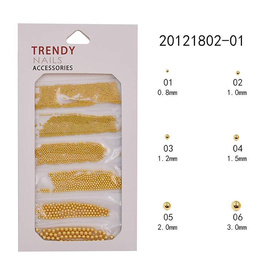 パッチ乳白色抗生物質メーリンドス ネイル3Dデザインアートパーツ ネイルブリオン ゴールド&シルバー&ブラック&バラゴールド&グレー 0.8/1.0/1.2/1.5/2/3mm ネイルパーツデコレーション (01)