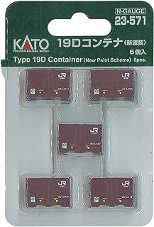 KATO Nゲージ 19Dコンテナ  新塗装  5個入 23-571 鉄道模型用品