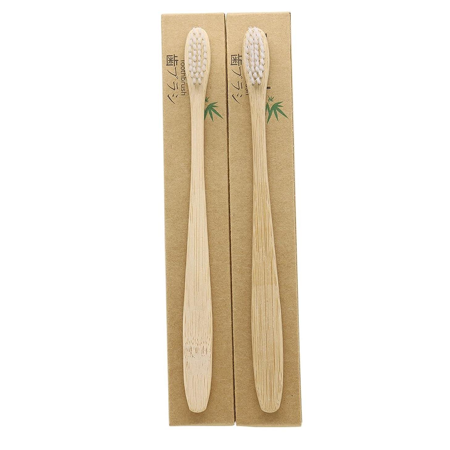 に沿ってペレグリネーション明るいN-amboo 竹製耐久度高い 歯ブラシ 2本入り セット エコ ヘッド小さい 白い
