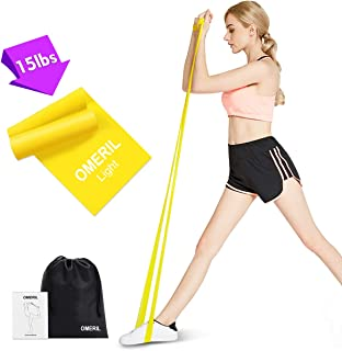 OMERIL Resistance Bands, 100% Latex Exercise Bands with 15lbs Resistance, Skin-Friendly Elastic Bands with Carrying Pouch for Home Workout, Strength Training, Physical Therapy, Yoga, Pilates