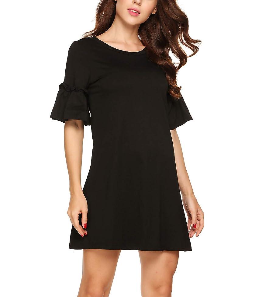 Ekouaer Womens Dresses Short Sleeve Summer Casual Tunic Loose Mini T Shirt Dress