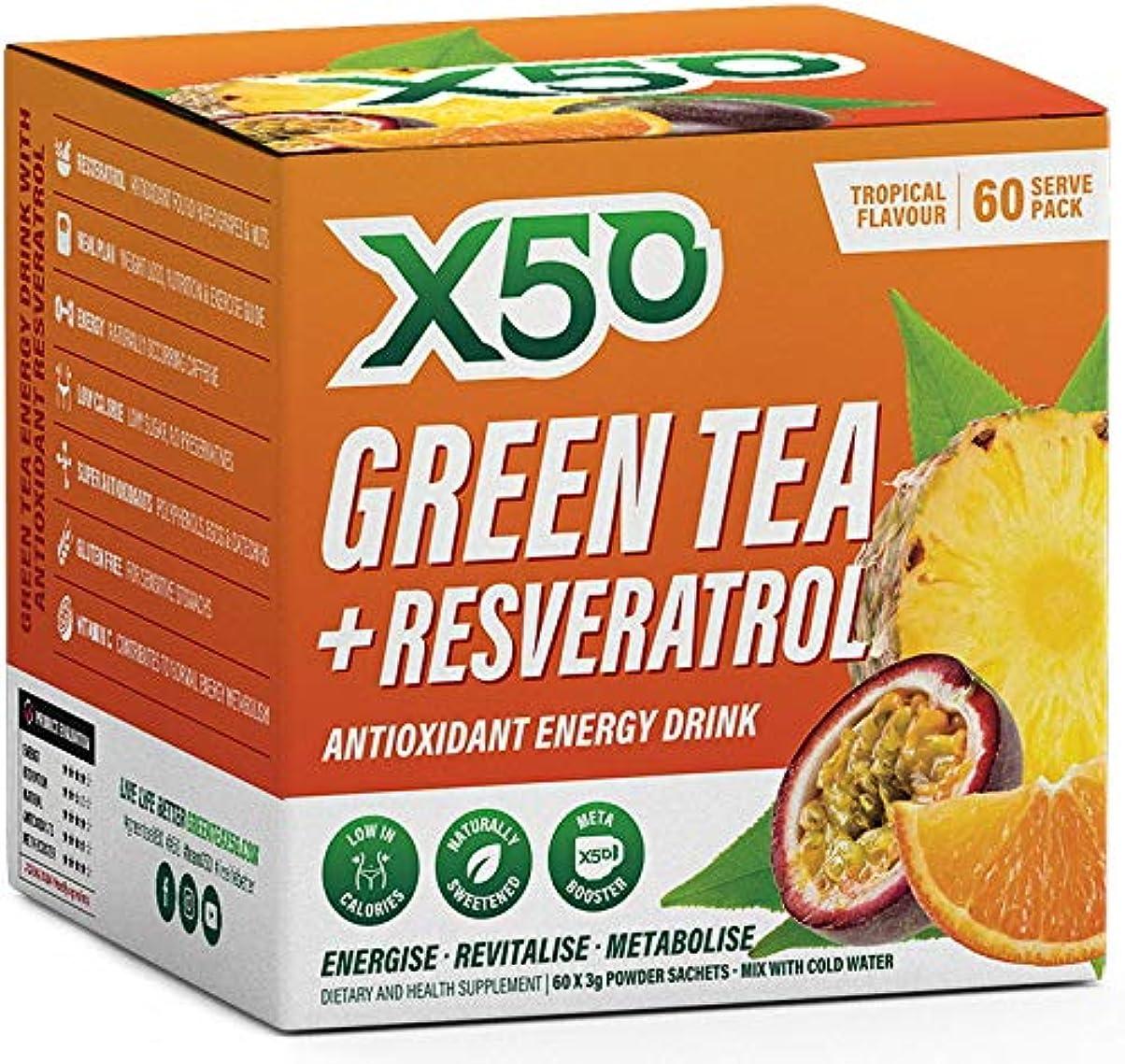 許容独立して休戦Green Tea X50 [海外直送品] オーストラリア保健省?行政局認可製品 (Tropical(トロピカル味) x60袋)