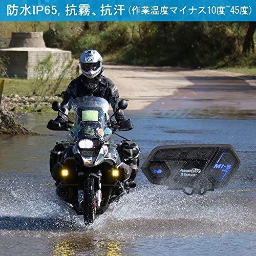 619L3wDtBOL - 『ながら運転違反罰則強化』何と!中華製M1-Sは、Siriを呼び出せるんですよ