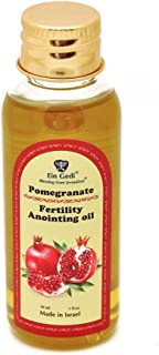 Anointing Oil 30 ml From Holyland Jerusalem (Pomegranate)