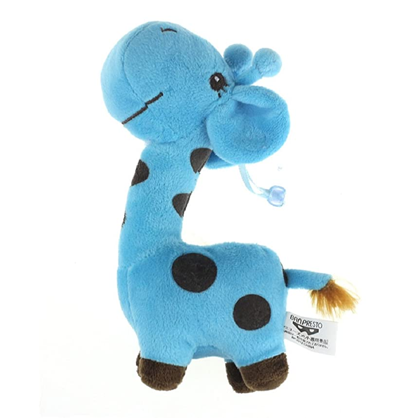 Lookatool Giraffe Dear Soft Plush Toy Animal Dolls Baby Kid Birthday Party Gift (Blue)